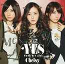 YES/Good-bye girl/Chelsy