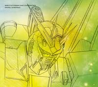 オリジナル・サウンドトラック『機動戦士ガンダム 逆襲のシャア』完全版【初回生産限定盤】