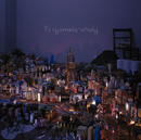 Tokyomelancholy -トウキョウメランコリー-/シナリオアート