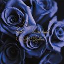 Seiko Matsuda Best Ballad/松田聖子