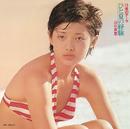 15歳のテーマ ひと夏の経験/山口 百恵