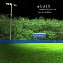 AGAIN everlasting dream ~映画『アゲイン 28年目の甲子園』オリジナル・サウンドトラック~/梁 邦彦