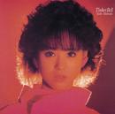 Tinker Bell/松田聖子