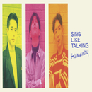 Humanity/SING LIKE TALKING