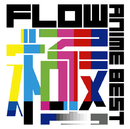 FLOW ANIME BEST 極/FLOW