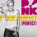 F**kin' Perfect(instrumental)/P!NK