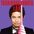 Loving Power/久保田 利伸