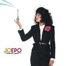JOEPO~1981KHz/EPO
