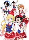 NISEKOI CHARACTER SONGS/ニセコイ