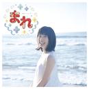 NHK連続テレビ小説「まれ」オリジナルサウンドトラック/澤野弘之