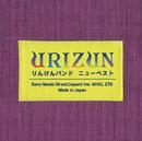 URIZUN~りんけんバンド ニューベスト/りんけんバンド