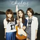 SistAr(Special Edition)/Chelsy