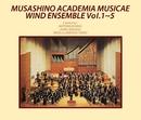 武蔵野音楽大学ウィンドアンサンブルVol.1~5/武蔵野音楽大学ウィンドアンサンブル