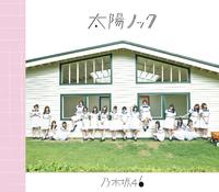 太陽ノック (Special Edition)/乃木坂46