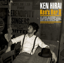 Ken's Bar II/平井 堅