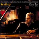 Ken's Bar/平井 堅