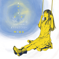 夜空。feat.ハジ→/ストレスフリー / miwa