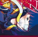 ミカヅキ-special edition/さユり
