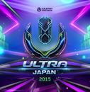 ULTRA MUSIC FESTIVAL JAPAN 2015 -Worldwide Compilation Album-/ヴァリアス