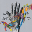 NASTY CHILDREN/THE STREET SLIDERS