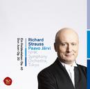 R.シュトラウス:英雄の生涯&ドン・ファン/Paavo Jarvi (conductor) NHK Symphony Orchestra, Tokyo