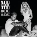 Body on Me feat. Chris Brown (The Remixes)/Rita Ora