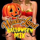 Wonderland Halloween Mix/ヴァリアス