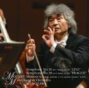 モーツァルト:交響曲第36番「リンツ」 &第38番「プラハ」/小澤 征爾