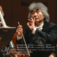 モーツァルト:交響曲第36番「リンツ」 &第38番「プラハ」