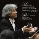 モーツァルト:交響曲第41番「ジュピター」&ヴァイオリン協奏曲第5番「トルコ風」/小澤 征爾