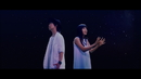 夜空。feat.ハジ→/miwa