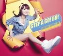 STEP A GO! GO!/戸松 遥