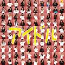 アイドル feat.100人のアイドル/ミオヤマザキ