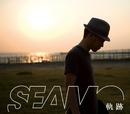 軌跡/SEAMO
