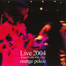 Live2004/orange pekoe