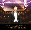 My Musical Life/石丸 幹二