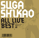 ALL LIVE BEST(Digital)/スガ シカオ