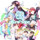 メガメガトロン/Cure2 tron