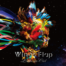 Wings Flap/L'Arc~en~Ciel