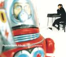 POPULAR MUSIC ALBUM/高橋 徹也