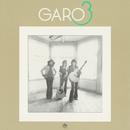 GARO 3/ガロ