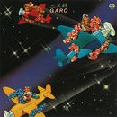 三叉路/マーク from GARO