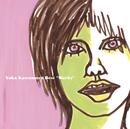 """Yuka Kawamura Best """"Works""""/川村 結花"""