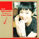 Specialite ~The Best of Cano Caoli/かの 香織