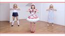 バレンタイン・キッス/トミタ栞 feat. Ladybeard