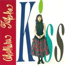 Kiss~a cote de la mer~/岡村孝子