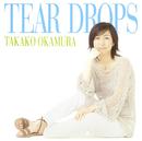TEAR DROPS/岡村孝子