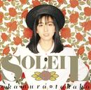 SOLEIL/岡村孝子