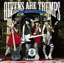 Queens are trumps -切り札はクイーン-/SCANDAL