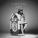 TIMELESS/JUJU